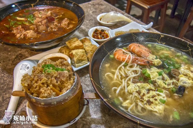 【懶人包】台北十大眷村菜餐廳。想吃家鄉味就看這一篇