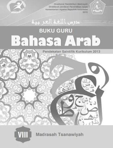Buku Bahasa Arab Kelas 8 Guru