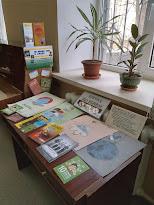 Бібліотека-філія 4 для дітей книжкова виставка «Звичка, що вбиває»