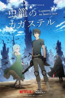 Anime Mushikago no Cagaster Dublado