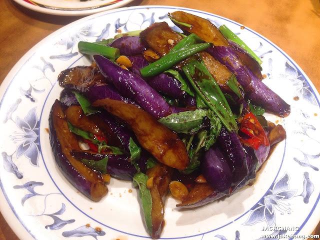 Basil eggplant