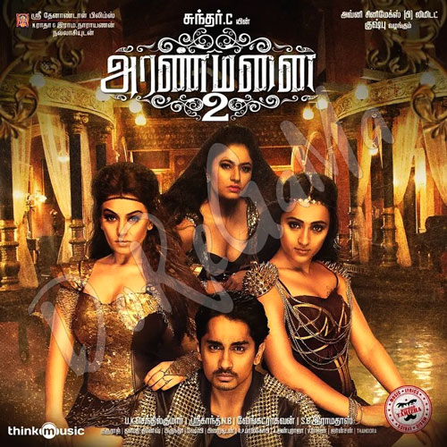 Aranmanai 2 image poster wallpaper first look cd front cover