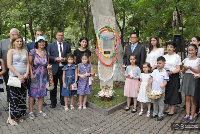 Conmemoración de Hiroshima en Ereván