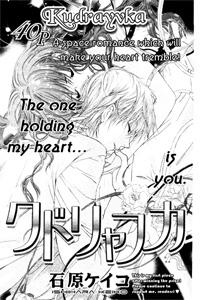 Kudrayvka Manga
