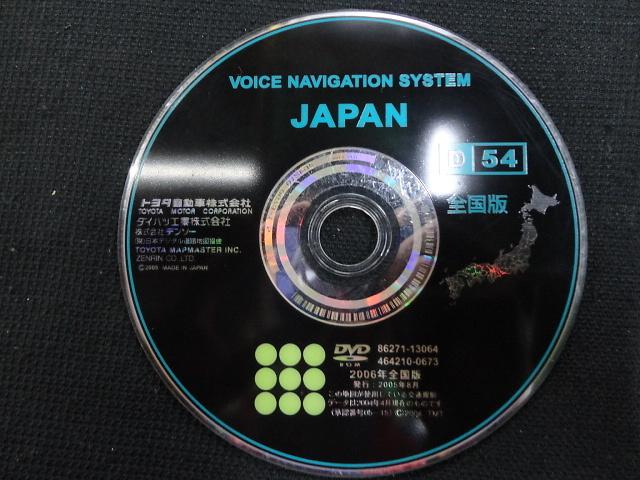 Free Unlock toyota car dvd: NHDT -W55