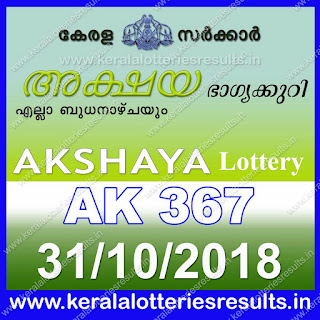 KeralaLotteriesresults.in, akshaya today result: 31-10-2018 Akshaya lottery ak-367, kerala lottery result 31-10-2018, akshaya lottery results, kerala lottery result today akshaya, akshaya lottery result, kerala lottery result akshaya today, kerala lottery akshaya today result, akshaya kerala lottery result, akshaya lottery ak.367 results 31-10-2018, akshaya lottery ak 367, live akshaya lottery ak-367, akshaya lottery, kerala lottery today result akshaya, akshaya lottery (ak-367) 31/10/2018, today akshaya lottery result, akshaya lottery today result, akshaya lottery results today, today kerala lottery result akshaya, kerala lottery results today akshaya 31 10 18, akshaya lottery today, today lottery result akshaya 31-10-18, akshaya lottery result today 31.10.2018, kerala lottery result live, kerala lottery bumper result, kerala lottery result yesterday, kerala lottery result today, kerala online lottery results, kerala lottery draw, kerala lottery results, kerala state lottery today, kerala lottare, kerala lottery result, lottery today, kerala lottery today draw result, kerala lottery online purchase, kerala lottery, kl result,  yesterday lottery results, lotteries results, keralalotteries, kerala lottery, keralalotteryresult, kerala lottery result, kerala lottery result live, kerala lottery today, kerala lottery result today, kerala lottery results today, today kerala lottery result, kerala lottery ticket pictures, kerala samsthana bhagyakuri