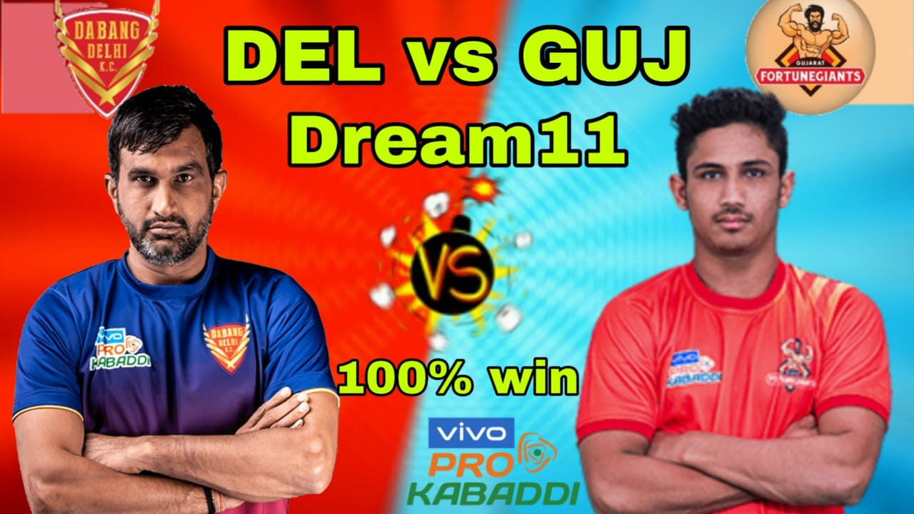 DEL vs GUJ Dream11 Team Prediction | Match 20 | Pro Kabaddi League 2019