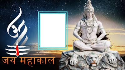 Mahakal photo frame pixiz