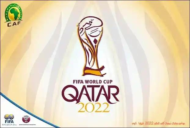 تصفيات كأس العالم 2022,كاس العالم 2022,تصفيات كاس العالم,موعد مباريات الجزائر في تصفيات كأس العالم 2022,مباريات الجزائر في تصفيات كاس العالم 2022,كاس العالم,مجموعات تصفيات كأس العالم 2022 افريقيا,مجموعة مصر في تصفيات كاس العالم 2022,تصفيات كأس العالم 2022 أفريقيا,مجموعات تصفيات كاس العالم 2022 افريقيا,تصفيات اسيا كاس العالم,مباريات المنتخب الجزائر في تصفيات كأس العالم قطر,نتائج مباريات تصفيات كاس العالم 2022,مباريات تصفيات كأس العالم 2022 أفريقيا