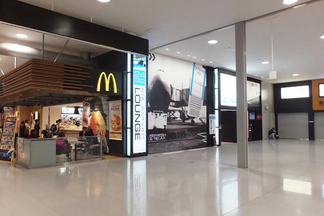 関空のネットカフェ KIX AIRPORT LOUNGE-entrance
