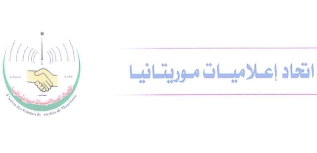 """جائزة """" الناها """" للإعلام و قضايا المرأة..- إعلان"""