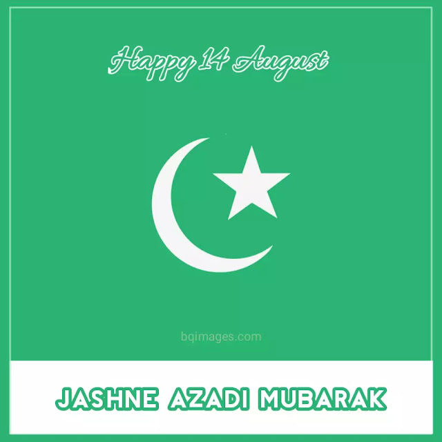 Whatsapp DP for independence day