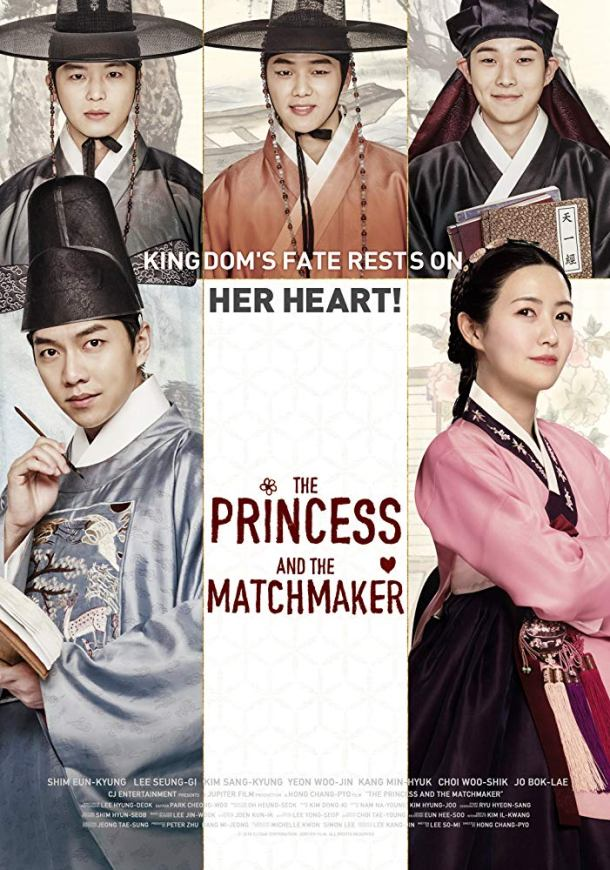 Sinopsis The Princess and the Matchmaker / Goonghab (2018) - Film Korea