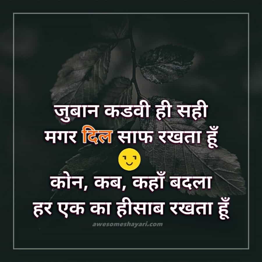 sad life quotes in hindi, hindi shayari on life