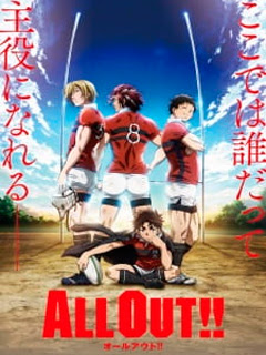 Assistir All out!! Online