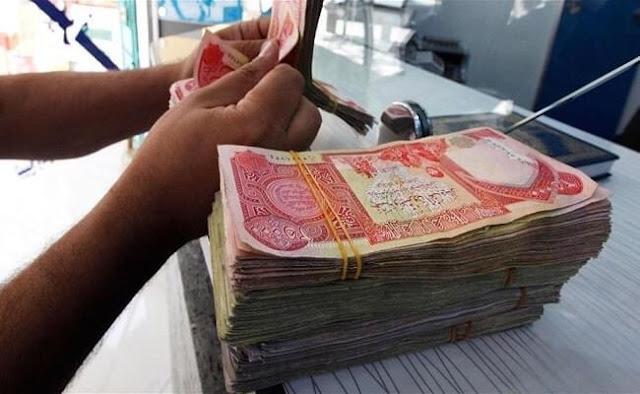 المالية النيابية: لم يرد من الحكومة أي توجيه لتخفيض الرواتب