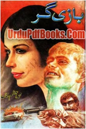 Bazigar Novel By Muhammad Azam Khan