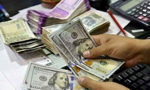 मुद्रा समाचार: 06 जून 2021 को विदेशी मुद्रा के मुकाबले भारतीय रुपये की स्थिति ।