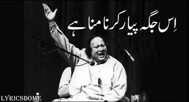 Likh Diya Dar Pe Kisi Ne Lyrics