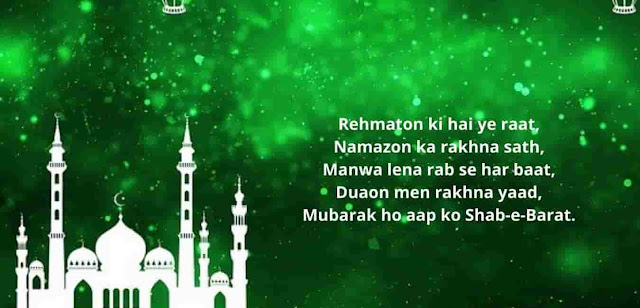 Shab-e-Barat 2021 Wishes,Quotes, Shayari, Messages