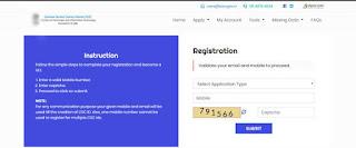 jan seva kendra registration