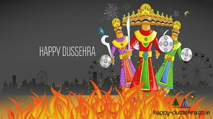 Happy Dasara Wishes, Quotes, Messages and Images 2021
