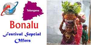 bsnl-bonalu-offers-telangana-hyderabad-festival