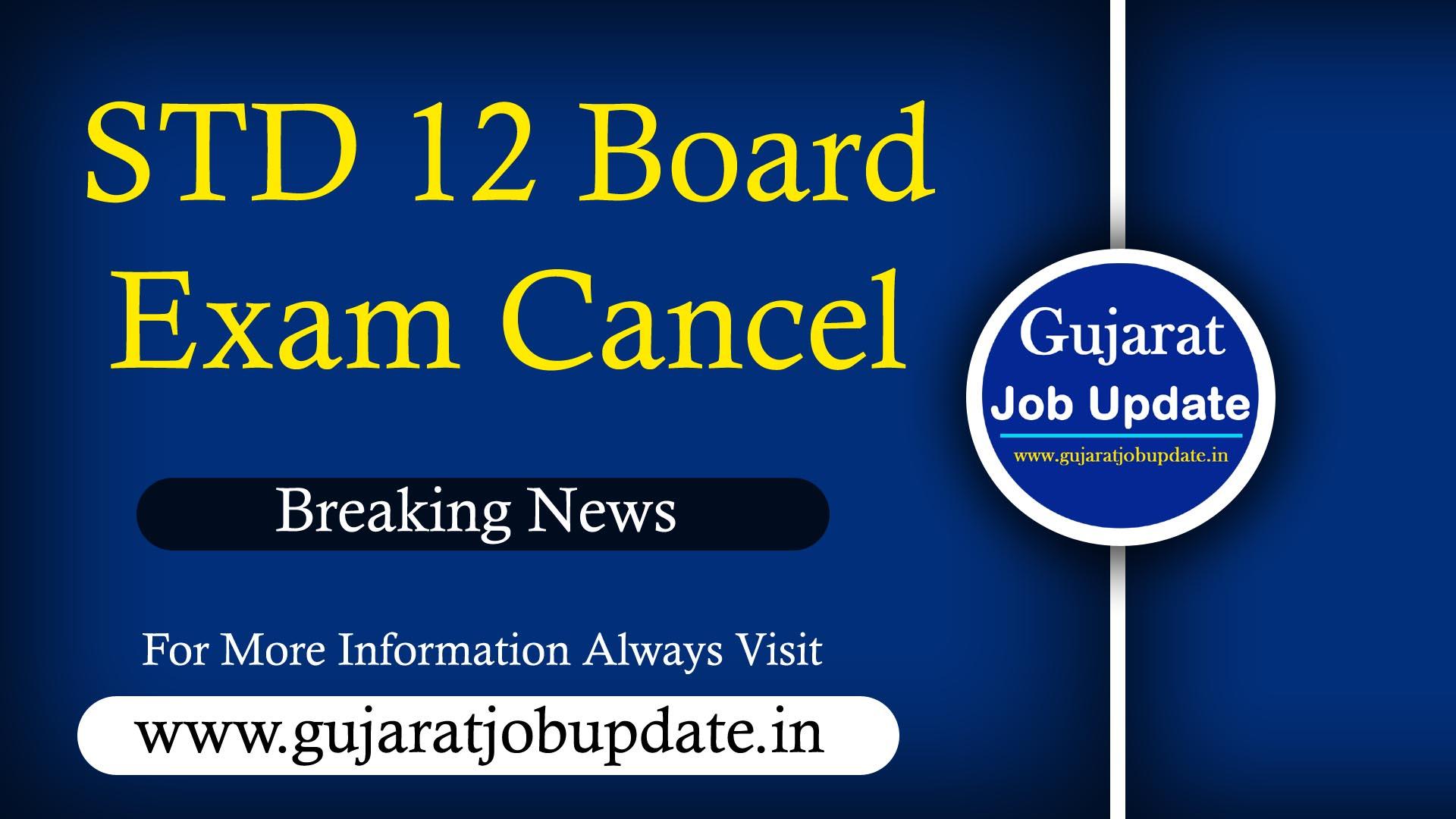 GSEB HSC 12th Gujarat Board Exam Cancel