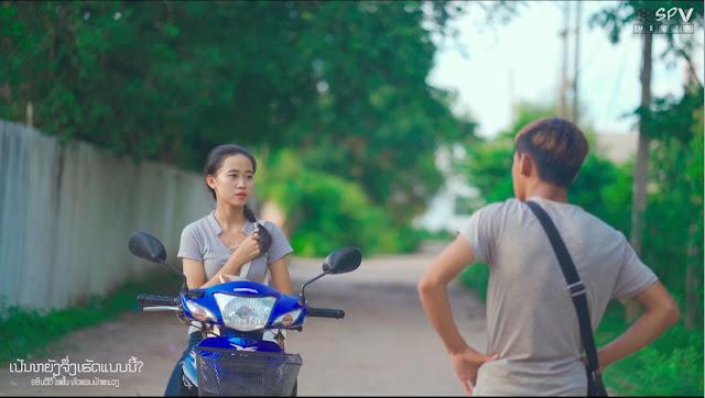 ເປັນຫຍັງຈຶ່ງເຮັດແບບນີ້, ວີດີໂອໃໝ່,  ຕະຫຼົກ, ຕະຫຼົກລາວ, Lao comedy, lao joke, laos movie, lao movie, spvmedia, spv media production,  spvmedia.com