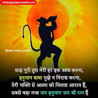hanuman ji images hd