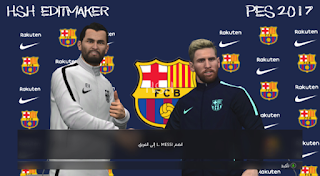 PES 17 Barcelona Press Room and Manager Kits by H.S.H EditMaker