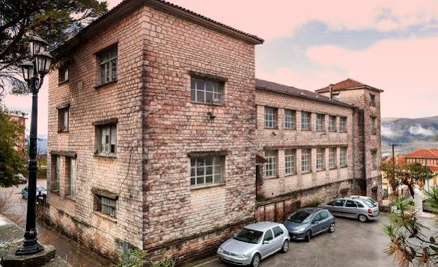Θεσπρωτία: Παραμυθιά - Ξεκινά η μετατροπή του σχολείου Bvlgari σε κέντρο τέχνης πολιτισμού και εκπαίδευσης