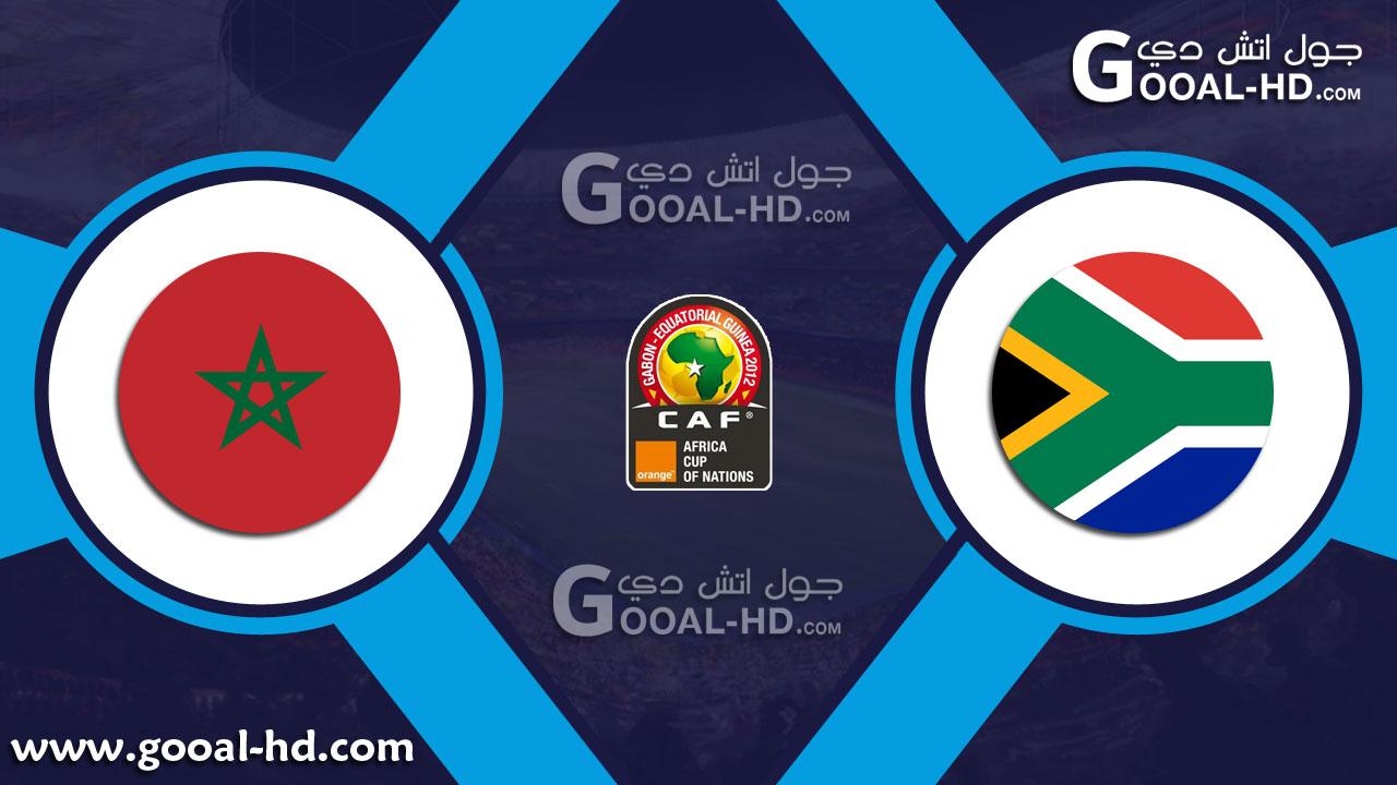 جنوب إفريقيا والمغرب بث مباشر