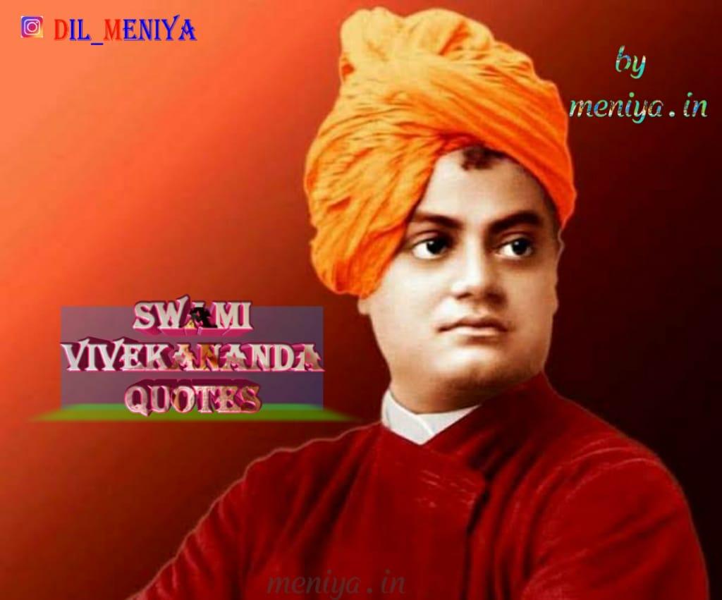 Swami Vivekananda Quotes and Thoughts in Hindi Inspirational Swami Vivekananda Quotes On Success