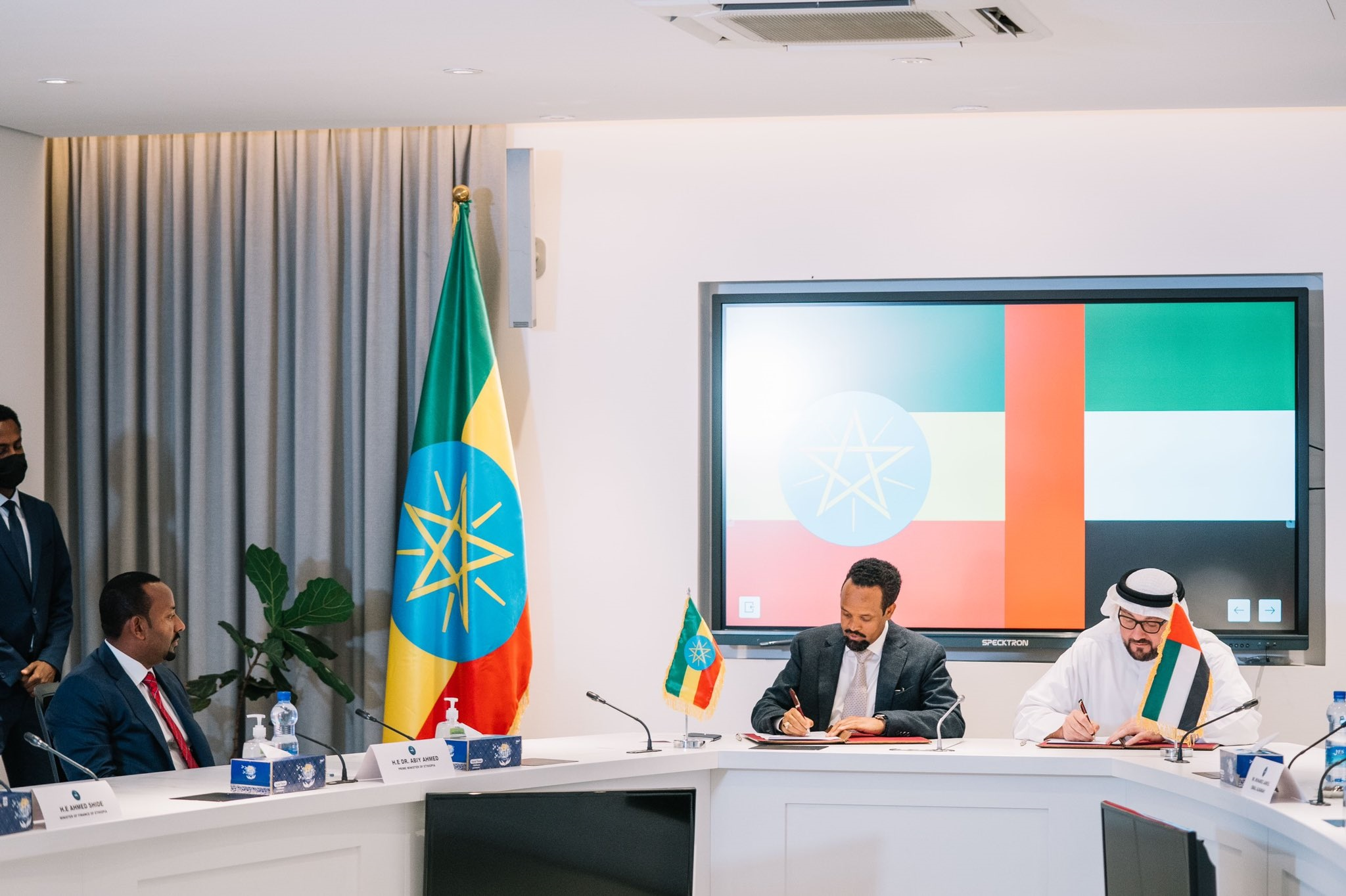 Masdar and Ethiopia to develop solar power projects