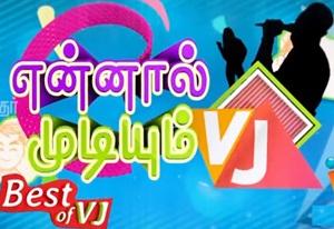 Ennal Mudiyum VJ 20-08-2017 | Vendhar TV