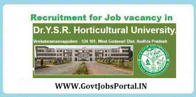 HORTICULTURAL UNIVERSITY Recruitment