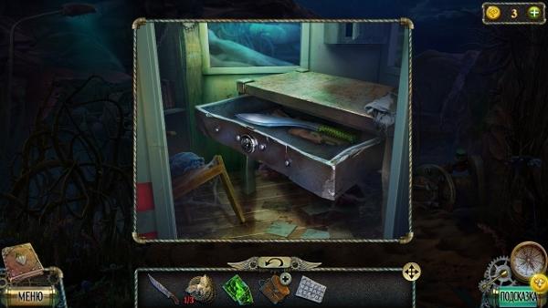 открытый стол скрепкой в игре тьма и пламя 3 темная сторона
