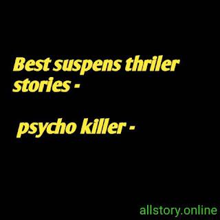Best suspens thriler stories - psycho killer , crime stories in hindi, crime alert ki story