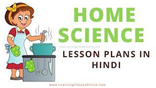 deled home science lesson plan in hindi, btc home science lesson plan in hindi,गृह विज्ञान पाठ योजना, होम साइंस लेसन प्लान इन हिंदी,Home Science Lesson Plan in Hindi - होम साइंस ( गृह विज्ञान ) के माइक्रो , मैक्रो , मेगा , रियल टीचिंग , ऑब्जरवेशन लेसन प्लान्स ( पाठ योजना ) कक्षा 4,5,6,7,8,9,10,11,12 हिंदी में डाउनलोड करे