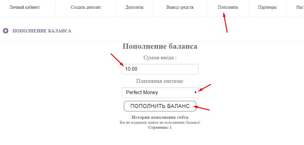 Регистрация в Kryptointrade 3