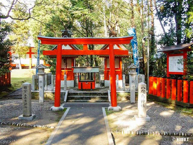 和歌山県新宮市「熊野速玉大社」の手力男神社と八咫烏神社