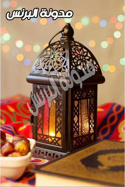 فوانيس رمضان زمان