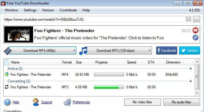 تحميل برنامج تنزيل فيديو اليوتيوب للكمبيوتر
