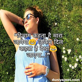 Love status for fb Love shayari status