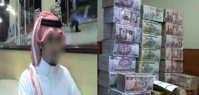 سعودي فقير يجد في حسابه البنكي 80 مليون ريال.. والسبب لا يصدق! بعد ان كان راتبه الشهري لا يتعدى ال 1500 ريال!