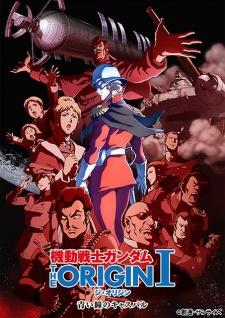Mobile Suit Gundam: The Origin BD Batch Subtitle Indonesia