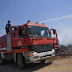 Φωτιά σε αγροτική περιοχή στην Κοζάνη