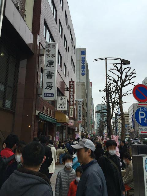 東京観光:神保町・古書街