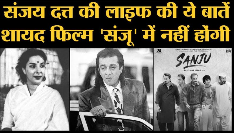 Sanjay Dutt wanted to beat Rishi Kapoor once for this reason